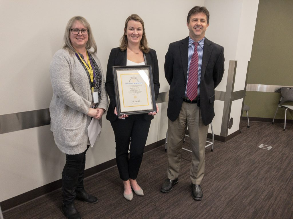 Katie Reising was promoted to Forensic Scientist II